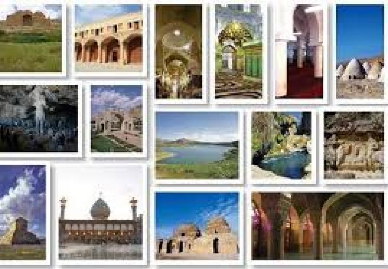 نمایشگاه بین المللی بزرگ گردشگری پارس  شیراز 1400