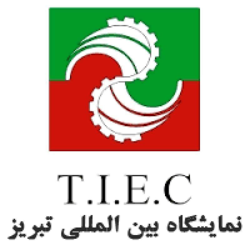 نمایشگاه بین المللی کامپیوتر، الکترونیک، تجارت الکترونیکی، تجهیزات ایمنی و موبایل تبریز 1400