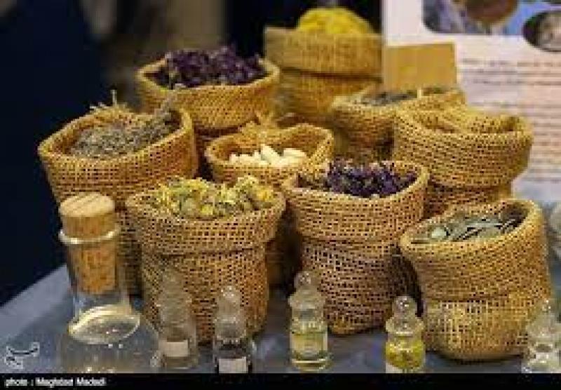 نمایشگاه گیاهان دارویی شیراز 1400