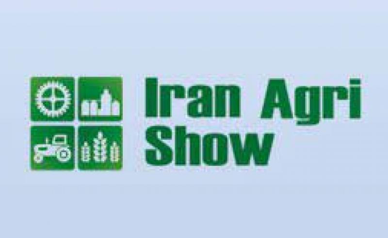 نمایشگاه بین المللی کشاورزی، ماشین آلات، نهاده ها و مکانیزاسیون و سیستم های آبیاری مشهد 1400