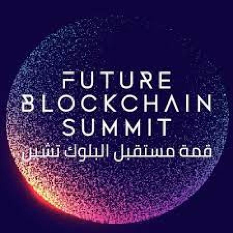 نمایشگاه بین المللی بلاکچین دبی 2021