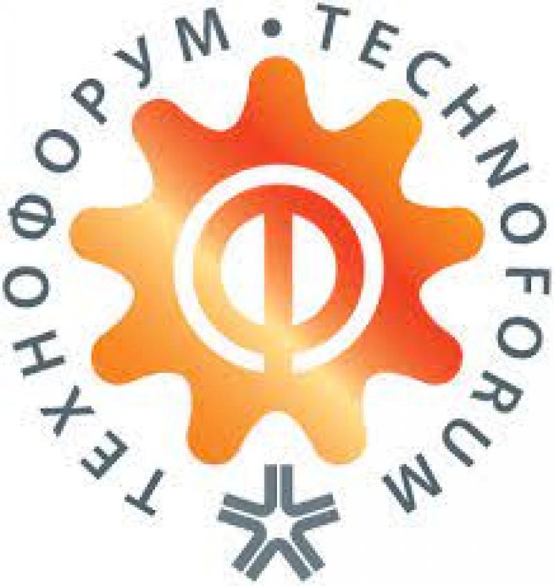 نمایشگاه بین المللی تکنولوژی و مصالح ساختمانی مسکو روسیه 2021