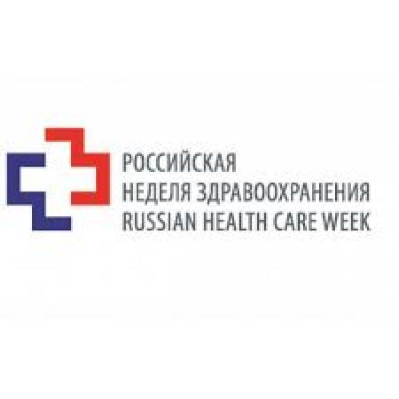 نمایشگاه بین المللی هفته سلامت مسکو روسیه 2021