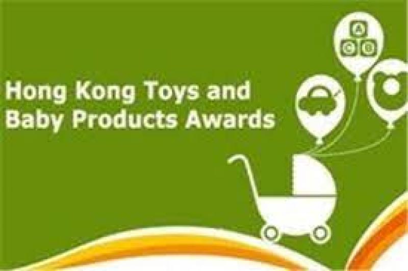 نمایشگاه محصولات کودک هنگ کنگ 2021
