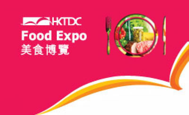 نمایشگاه صنایع غذایی هنگ کنگ 2021