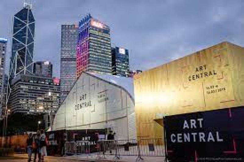 نمایشگاه بین المللی تجهیزات الکترونیکی هنگ کنگ 2021