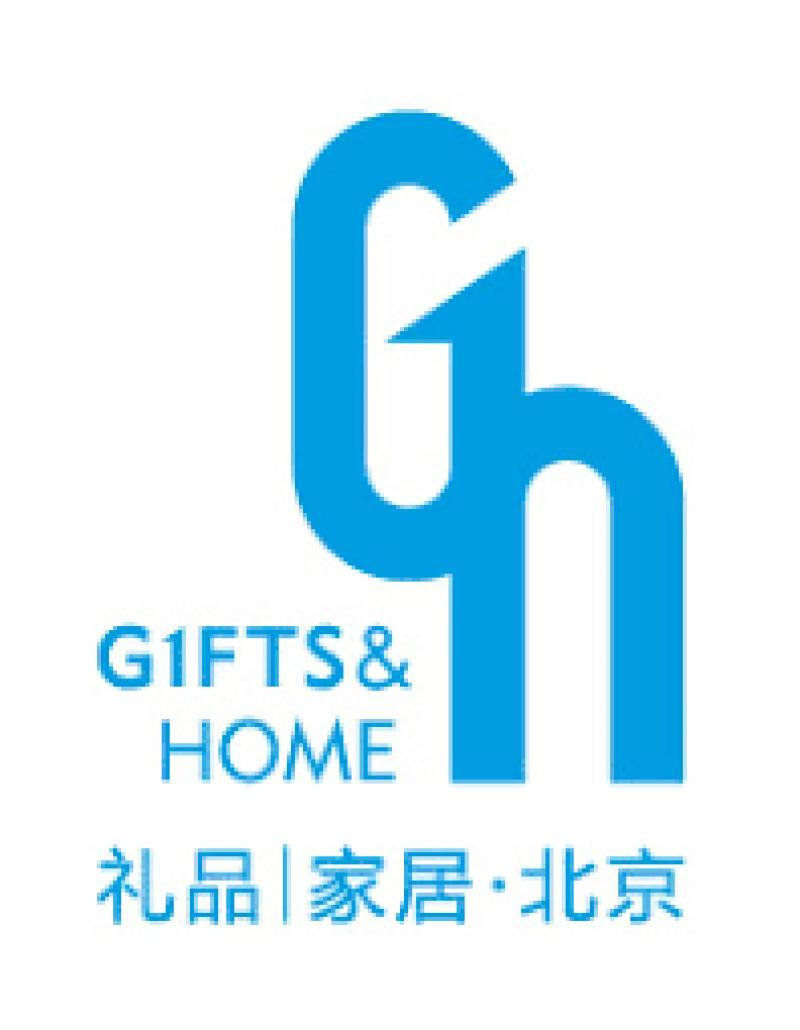 نمایشگاه بین المللی لوازم خانگی و هدایا چین 2021