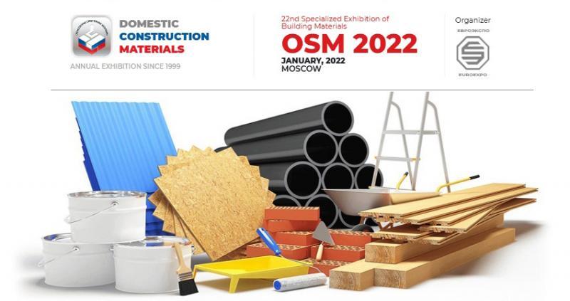 نمایشگاه بین المللی مصالح ساختمانی مسکو روسیه 2022