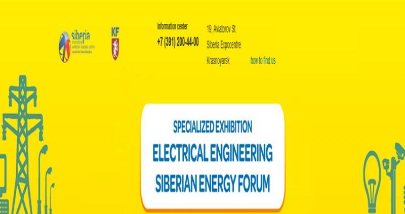 نمایشگاه محصولات الکترونیک مسکو  روسیه 2021