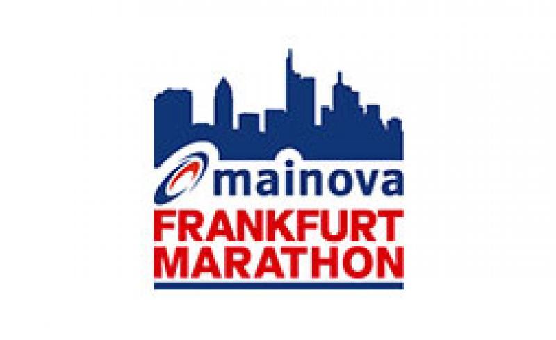 نمایشگاه لوازم ورزشی فرانکفورت (Marathonmall)  2021
