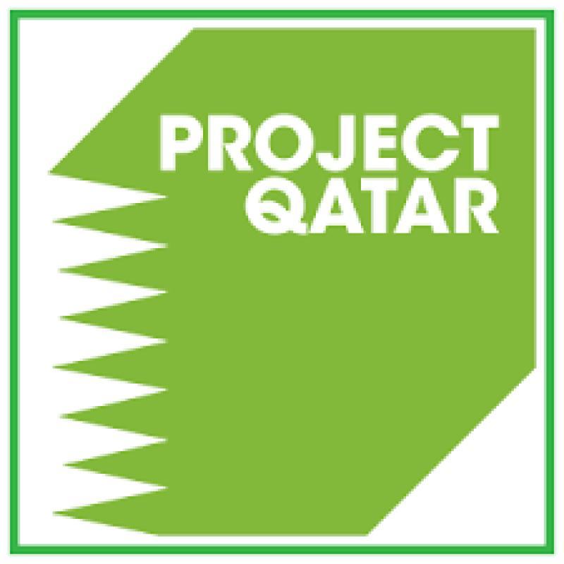 نمایشگاه بین المللی تجهیزات و مصالح ساختمانی پروژه قطر 2021