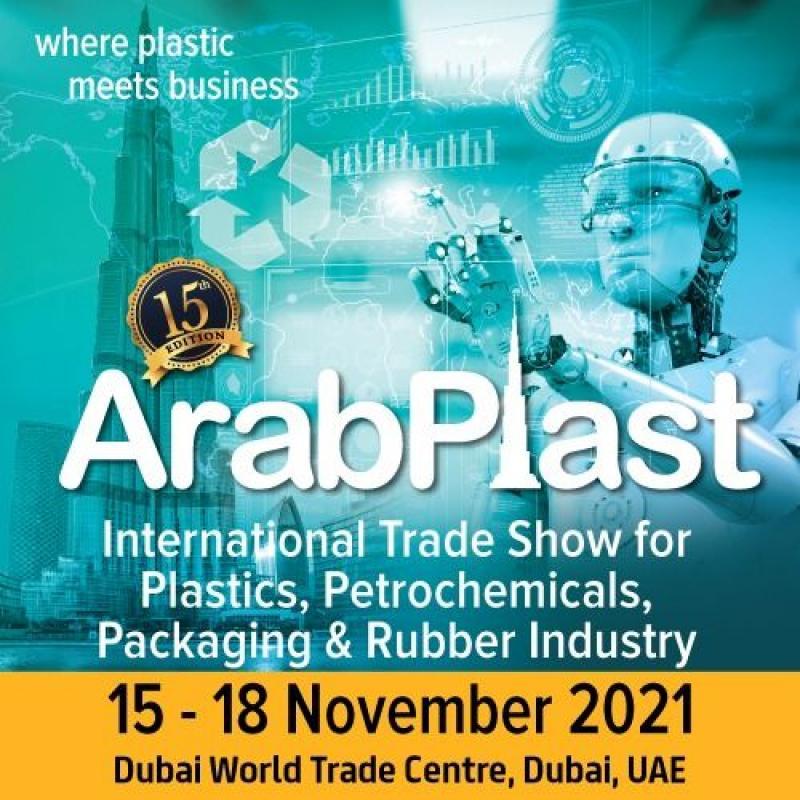 نمایشگاه بین المللی صنعت پلاستیک دبی 2021