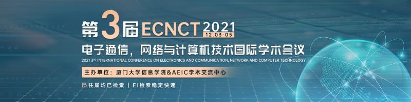 نمایشگاه بین المللی الکترونیک ارتباطات و شبکه های چین 2021