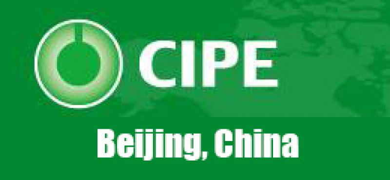 نمایشگاه بین المللی تجهیزات حمل و نقل سوخت پکن چین 2021