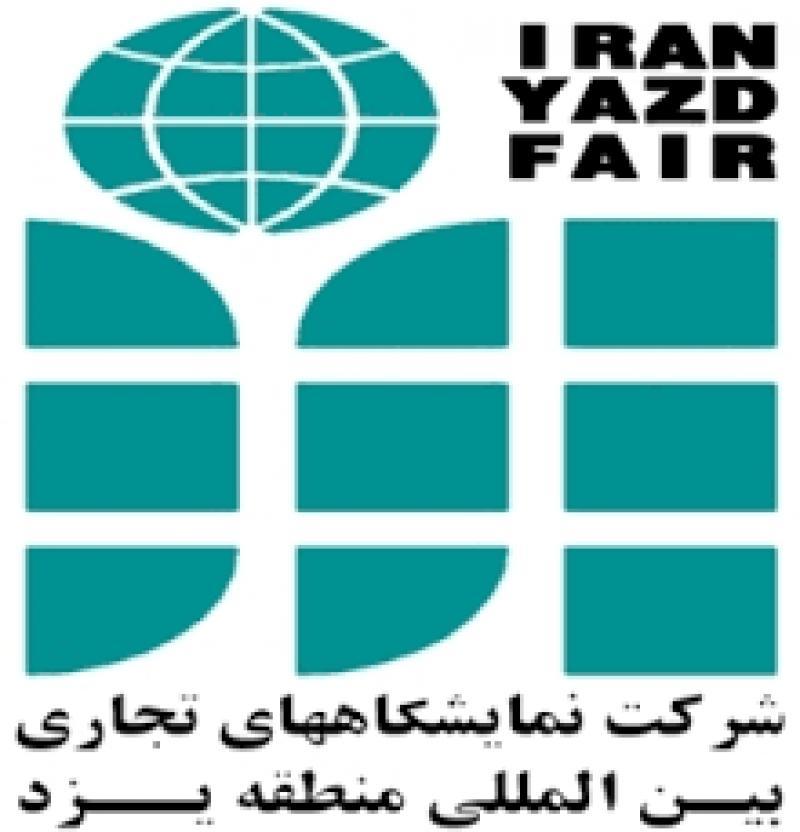 نمایشگاه سلامت ، سلولزی ، بهداشتی و ورزشی یزد 1400