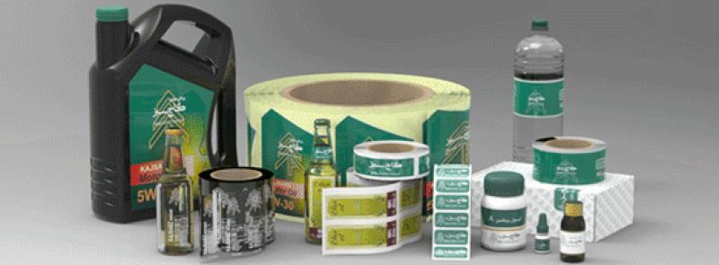 نمایشگاه چاپ ، بسته بندی تبلیغات ،بازاریابی و رنگ و رزین یزد 1400