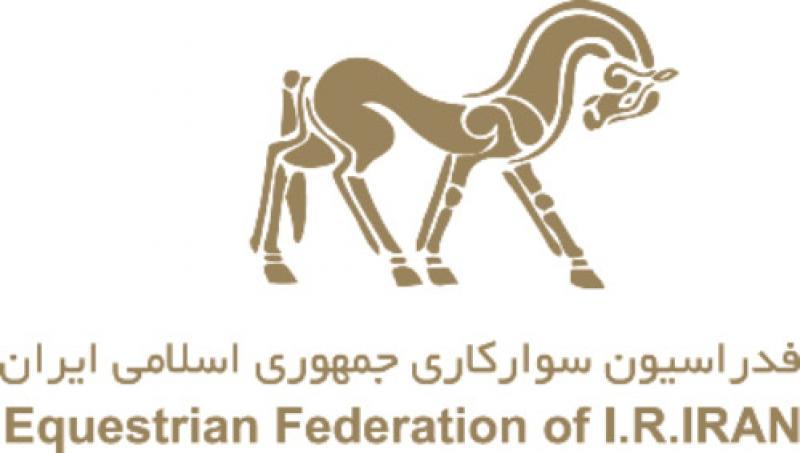 مسابقه درساژ،جام یادبود دکتر قلم سیاه(کشوری) تهران  1400