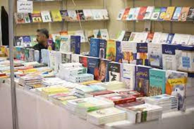 نمایشگاه سراسری کتاب استان گلستان 1400