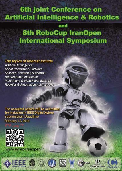 ششمین کنفرانس هوش مصنوعی و رباتیک و هشتمین سمپوزیوم بین المللی