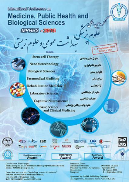 اولین کنگره بین المللی علوم پزشکی، بهداشت عمومی و علوم زیستی