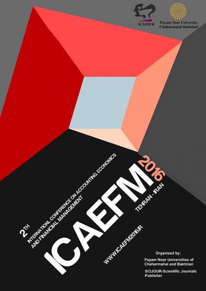 دومین کنفرانس بین المللی حسابداری اقتصاد و مدیریت مالی