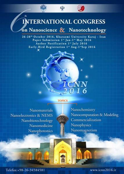 ششمین کنفرانس بین المللی علوم و فناوری نانو ( ICNN2016 )
