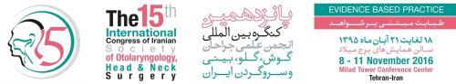 بخش دانشجویی پانزدهمین کنگره بین المللی انجمن جراحان گوش گلو بینی و سر و گردن ایران