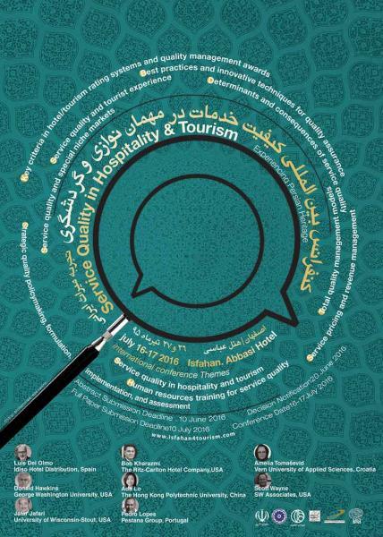 کنفرانس بین المللی کیفیت خدمات در گردشگری و مهمان نوازی:تجربه میراث ایرانی